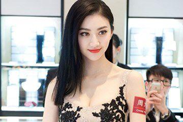Chinese actress sexy naked alone!