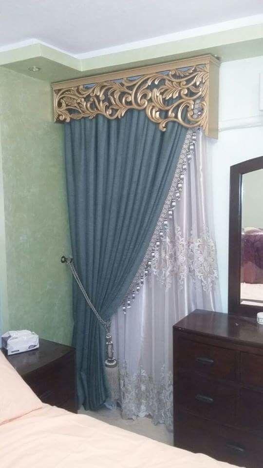 1) Одноклассники Lucía Pinterest Cortinas, Cortinas para la - ideas de cortinas para sala