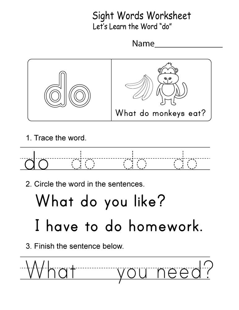 Kindergarten Practice Worksheets Sight Word Worksheets Kindergarten Worksheets Sight Words Sight Word Worksheets Free