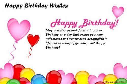 Happy Birthday Wishes Quotes In English Free Download SMS Wishes - birthday greetings download free