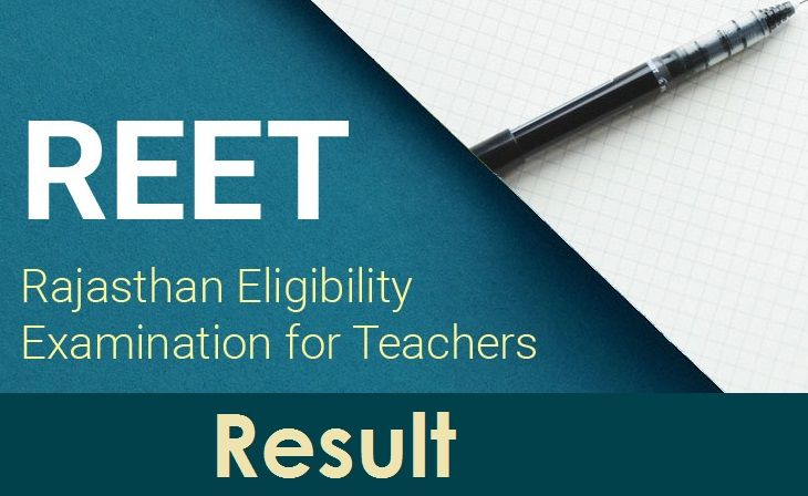 REET Result 2016 Declared- Check Result Now