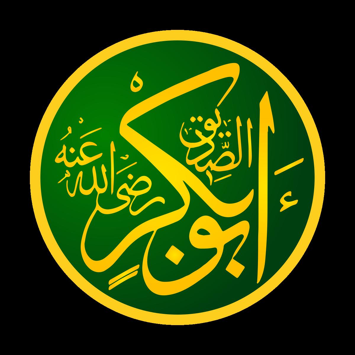 Abu Bakr Wikipedia Seni kaligrafi, Sahabat, Kaligrafi