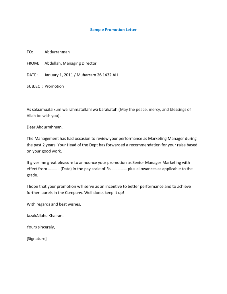 letter to request promotion