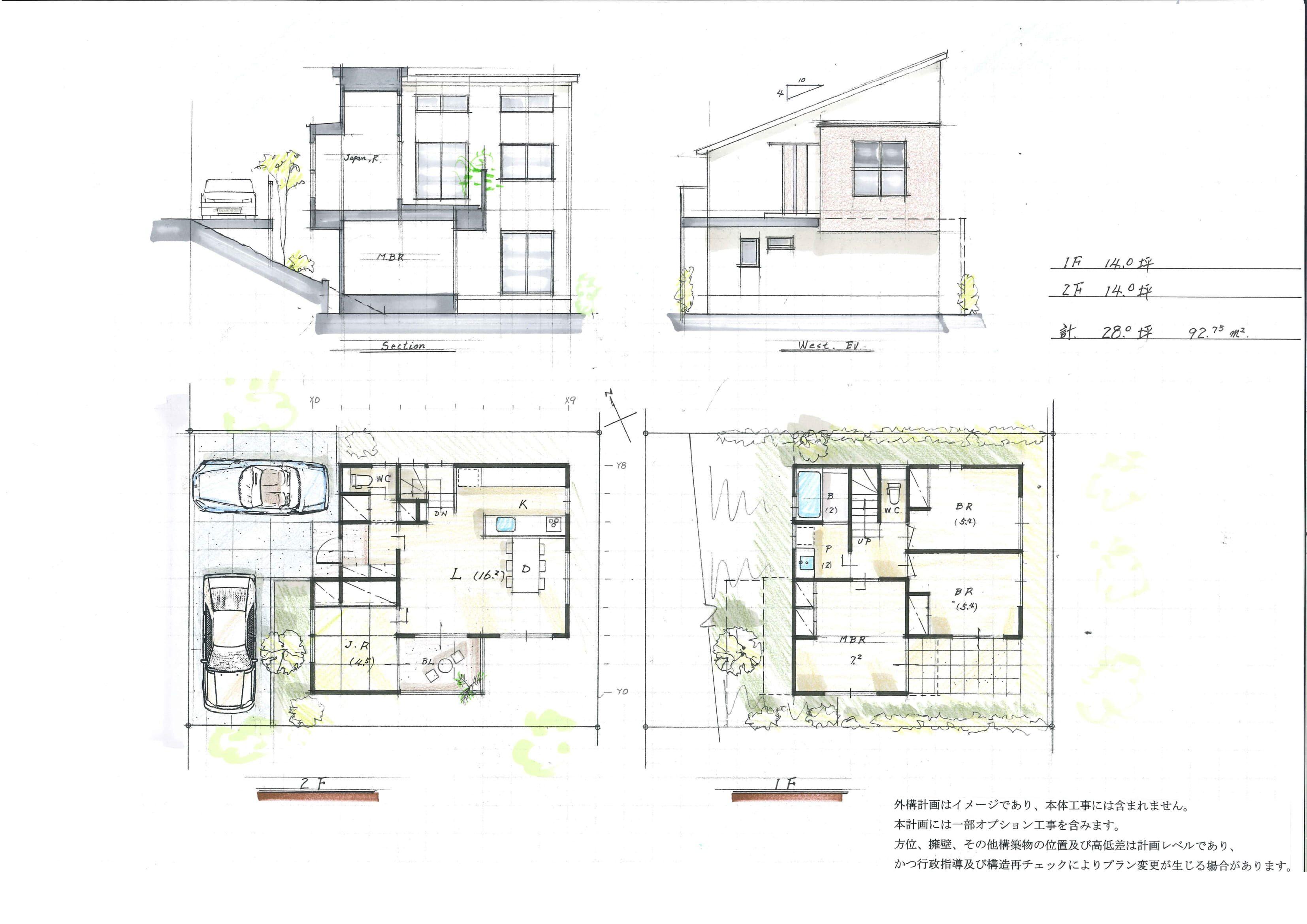 27坪 道路下のプラン 新築 新築一戸建て 注文住宅 マイ