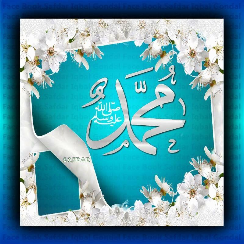 Épinglé sur Our Prophet Muhammad SAW