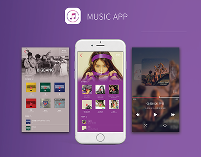 "Check out new work on my @Behance portfolio: ""Music App"" http://be.net/gallery/53063567/Music-App"