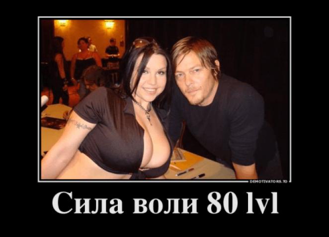 30 Весёлых Демотиваторов