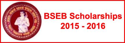 Bseb Scholarship 2016 2017 Online Application Form Biharonline Gov In Online Application Form Scholarships Application Form