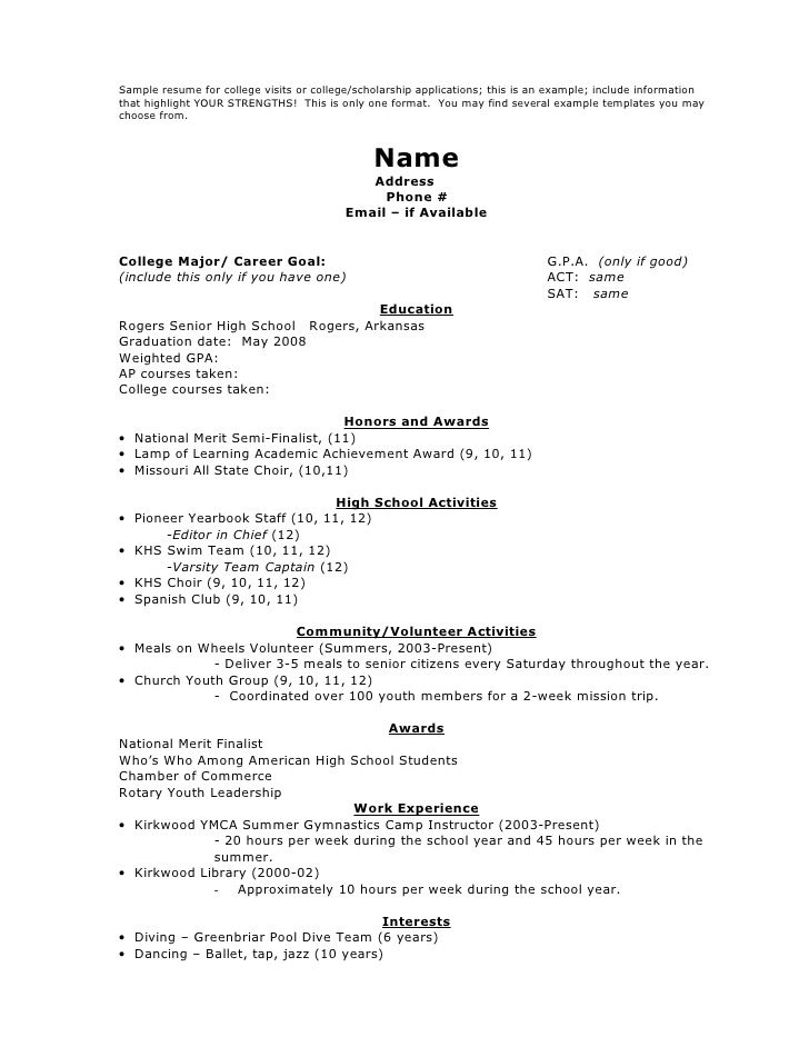 Image result for sample academic resume for college application - basic resume templates for high school students