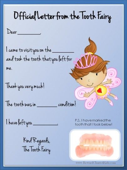 Tooth Fairy Letter Tooth Fairy Letter Template Tooth Fairy Letter Tooth Fairy Certificate