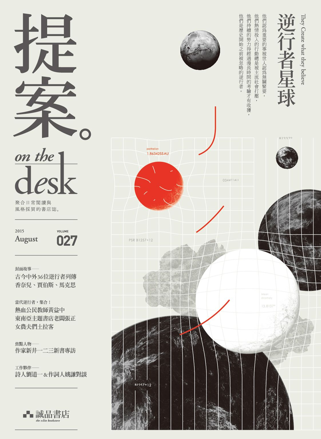 Poster design grid - Chinese Design Layout Design Poster Designs Editorial Design Graphic Design