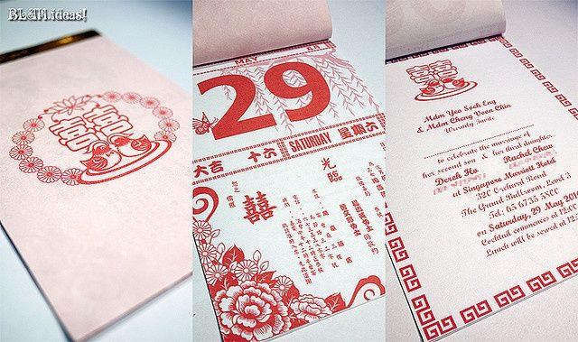 Wedding invitations chinese invitations invitations cards hong kong wedding invitations chinese invitations invitations cards hong kong stopboris Choice Image