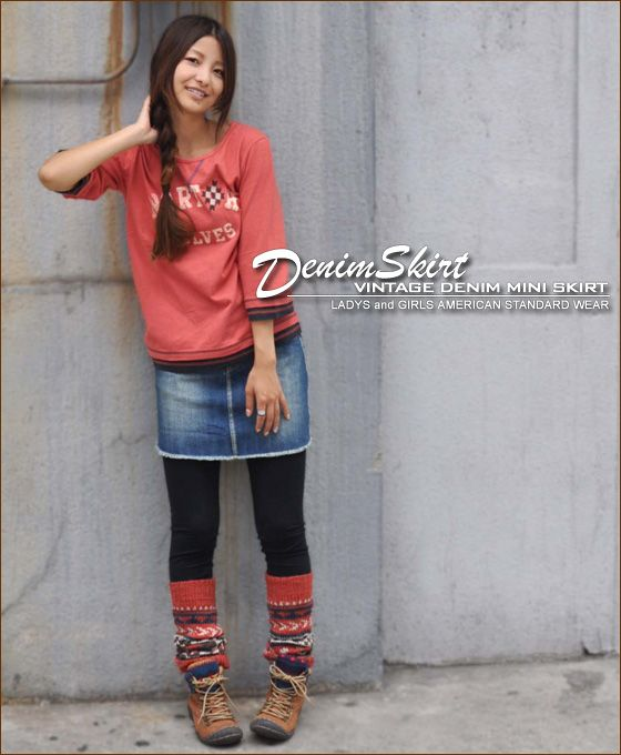 bed9c6923516e blue jean skirt and tights with leggings and boots. Find this Pin and more on  Clothing and style ...