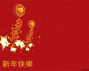 this red powerpoint template has a chinese design with chinese letters over a red sky and it is suitable for chinese oriented presentations as well as new