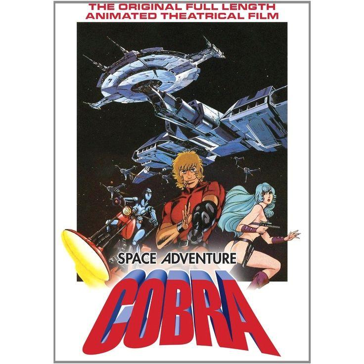 Space Adventure Cobra The #manga #anime