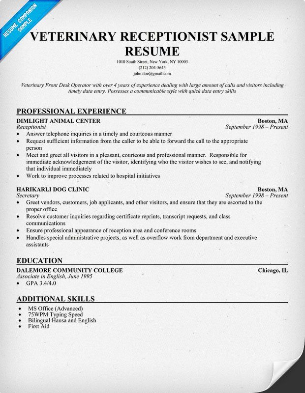 Veterinary Receptionist Resume Example httpresumecompanion – Resume Objective for a Receptionist
