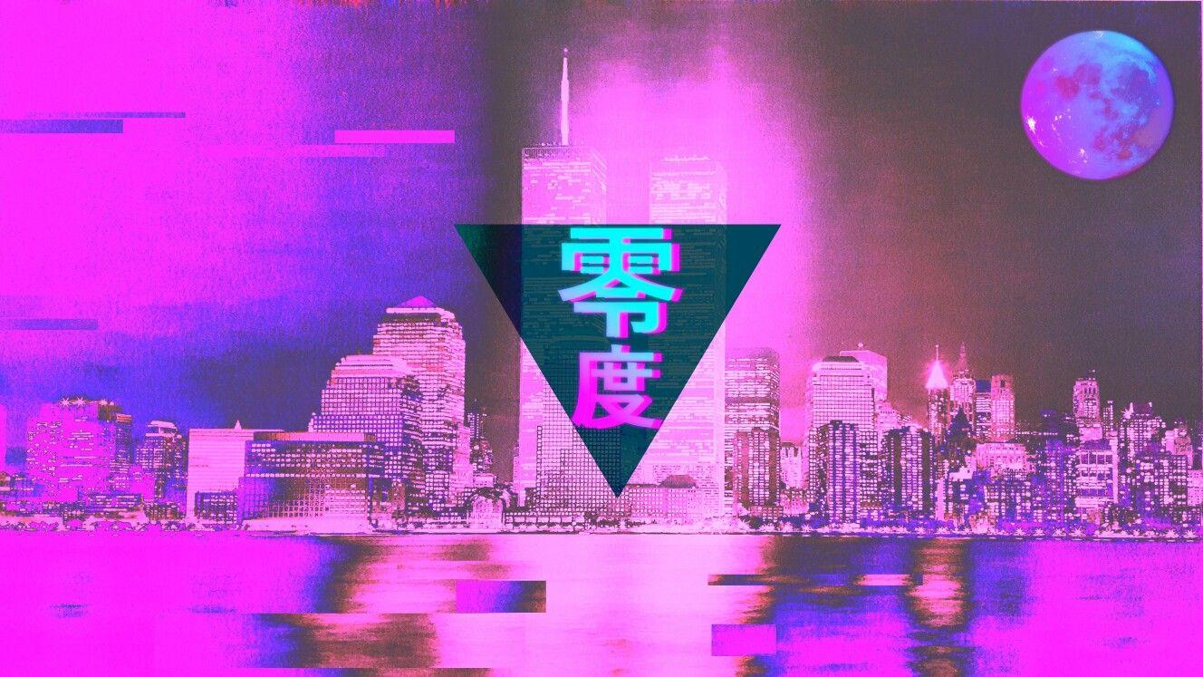 Vaporwave City | Vaporwave wallpaper, Aesthetic desktop ...