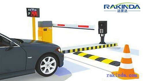 Barcode Scanner Android PDA for Parking Fee Management