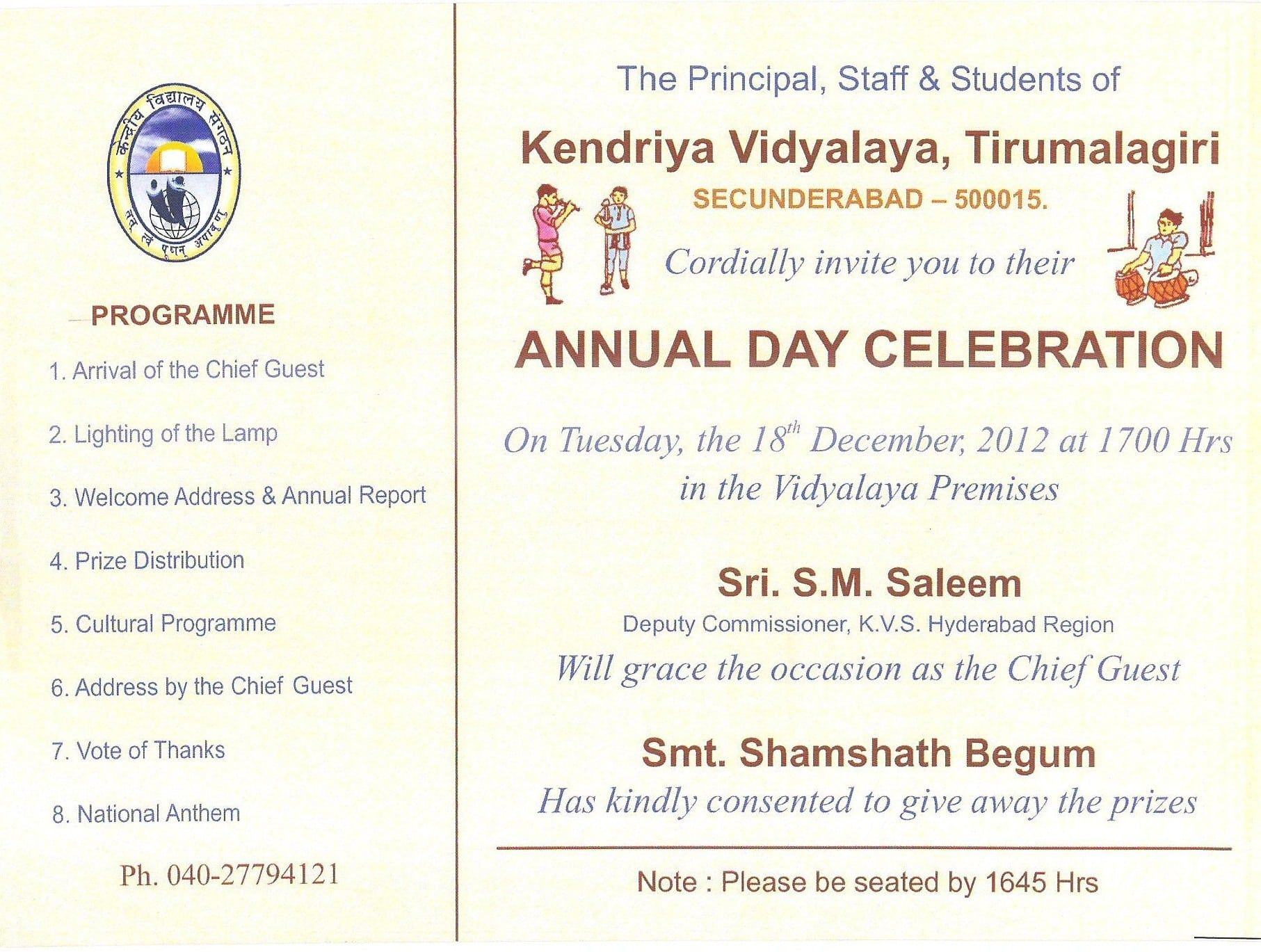 Invitation Card Format Of Annual Function  Invitation card format