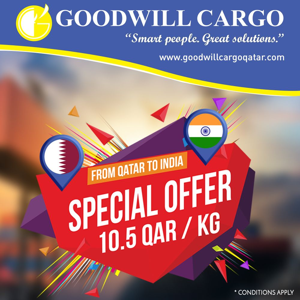 Special Air Cargo Offer. Qatar 🇶🇦 to India 🇮🇳 can be as