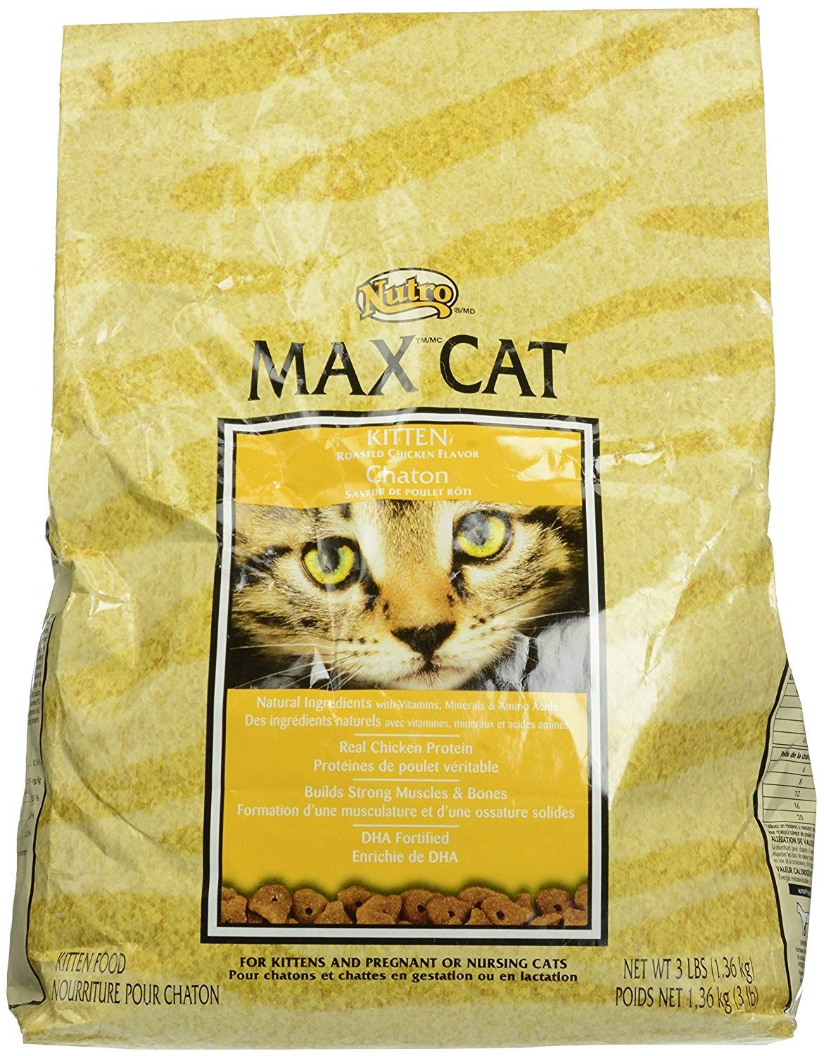Nutro, Dry Cat Food, Max Kitten, 3 lb * Be sure to check