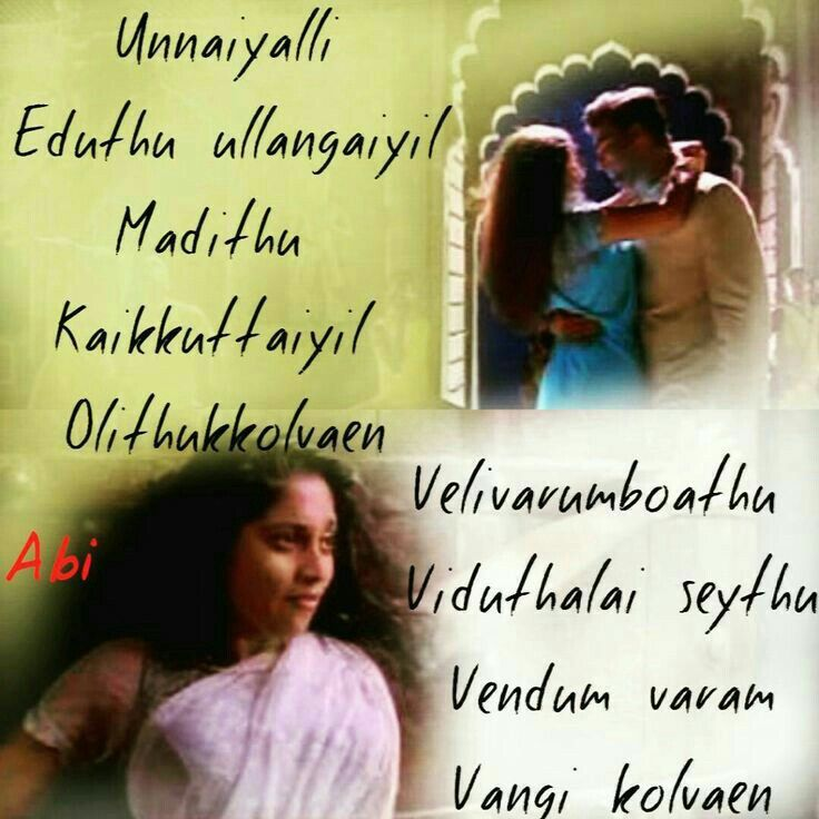 Lyric lines song lyrics : Pin by keerthana on lovely song lyrics | Pinterest | Feelings