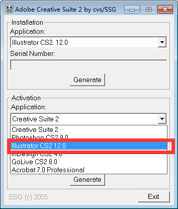 active uneraser registration key