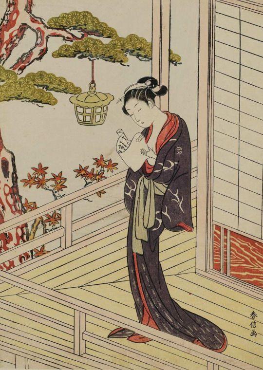 Asian culture memo