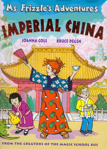 This Is A Fun And Resourceful Book That Introduces Chinese Culture