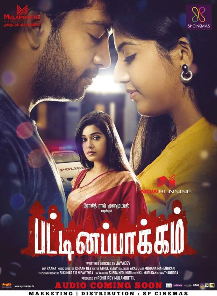 ashoka chakravarthy movie ringtones download