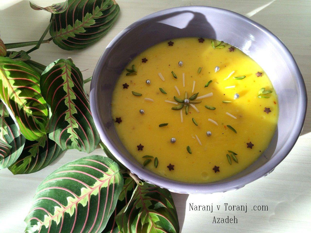 نارنج و ترنج مشکوفی Fereni Recipe Persian Food Food