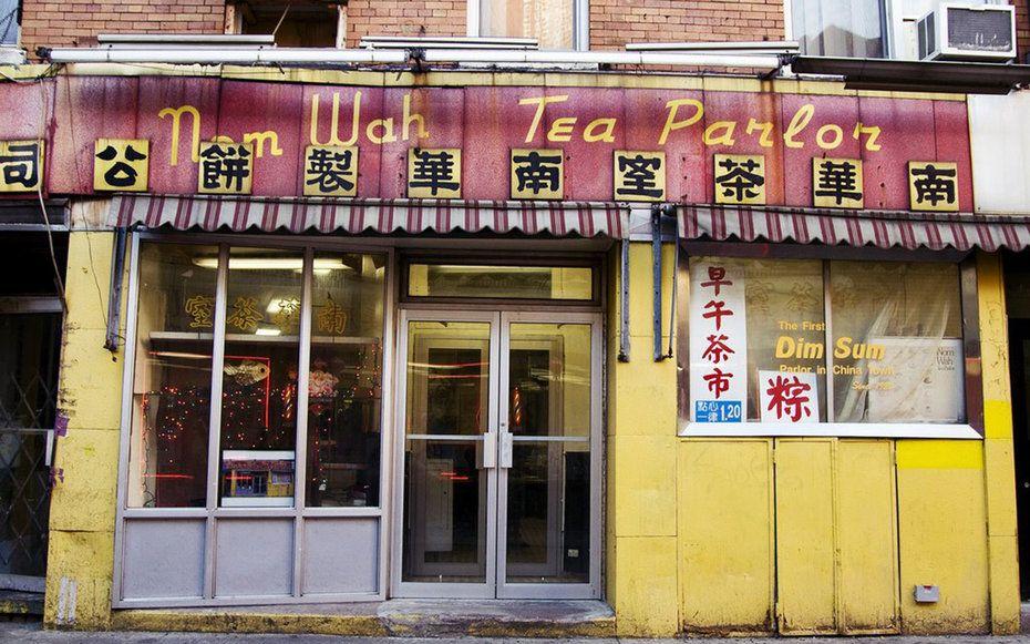 New York City S Best Chinese Restaurants Best Chinese Restaurant Chinese Restaurant Restaurant New York