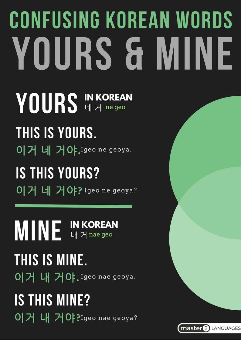 Workbooks integrated korean workbook pdf : Korean Sentence structure. Similar to my language...