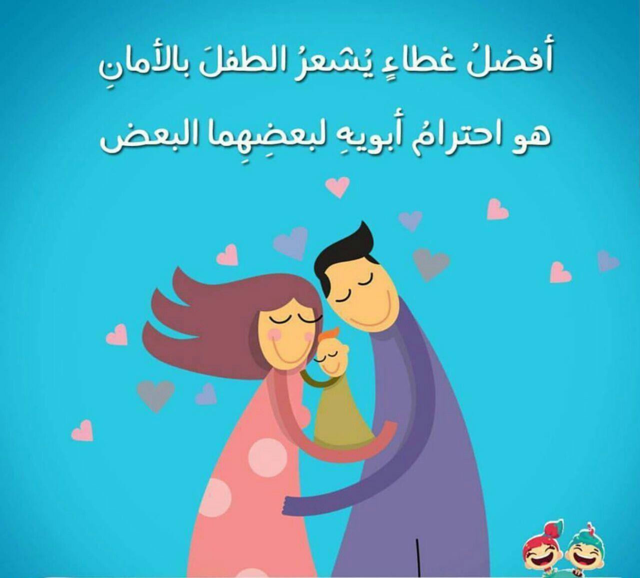 الامان Baby Education Kids Education Teaching Kids