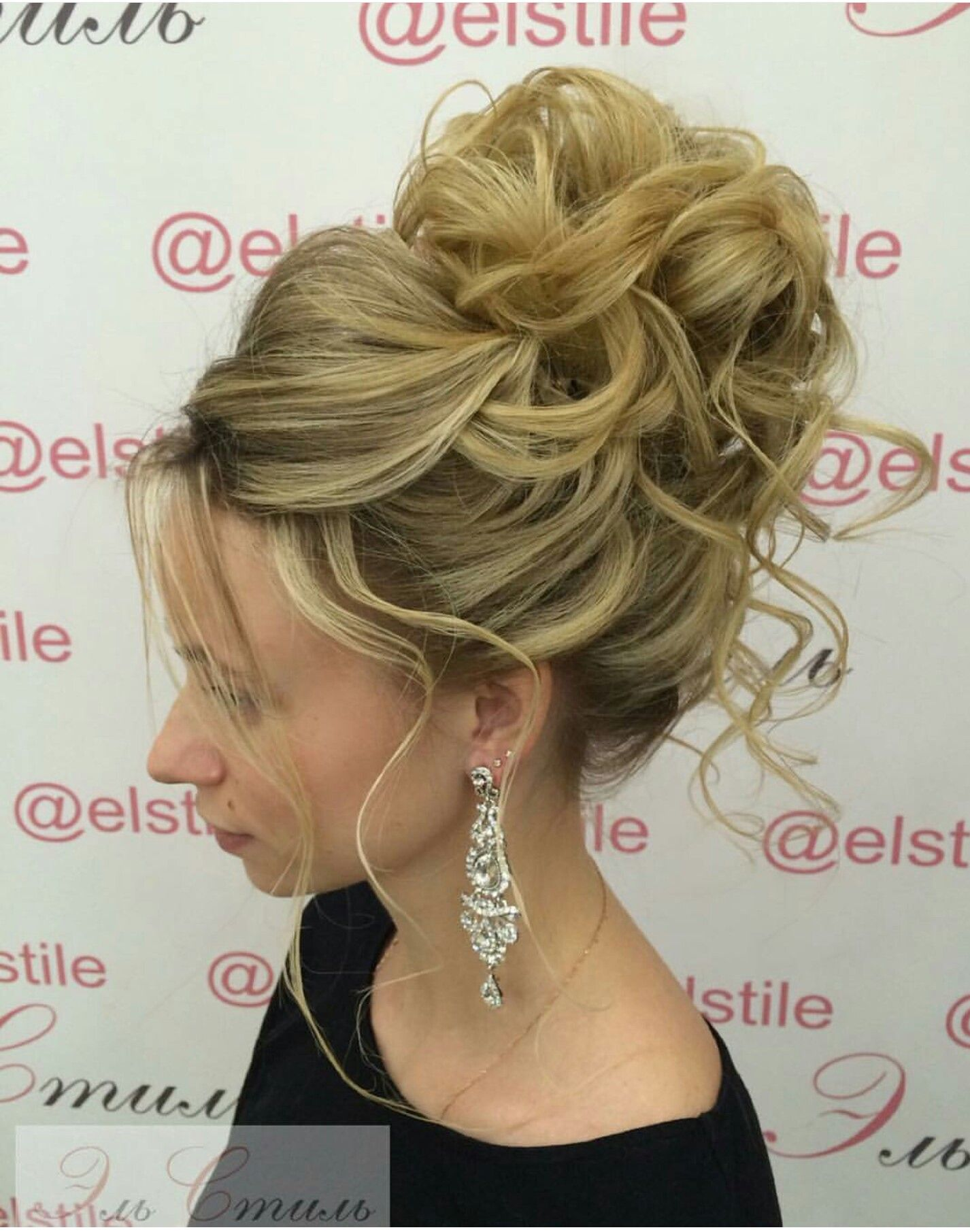 high bun updo ~ i love this!! | hair | wedding hairstyles