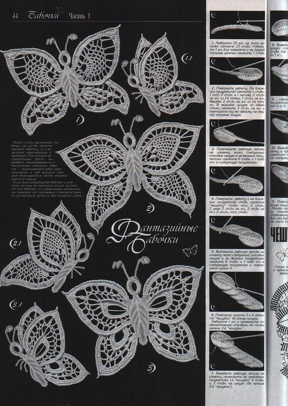 Альбом«Дуплет. Спецвыпуск. Бабочки ч1.». Обсуждение на LiveInternet - Российский Сервис Онлайн-Дневников