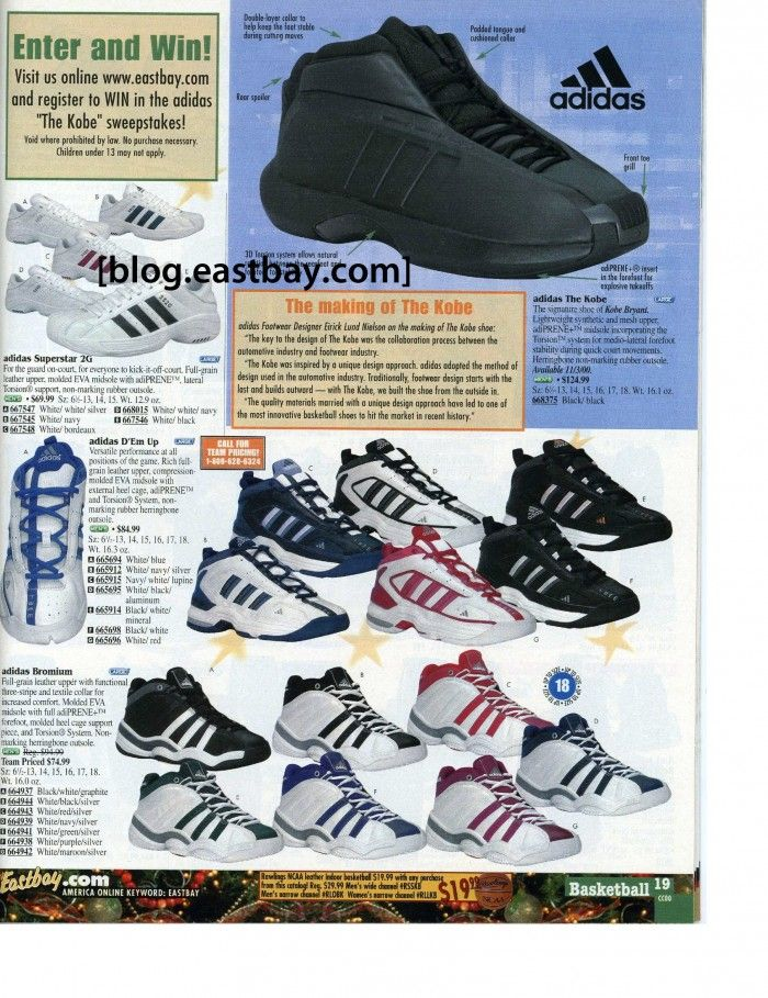 1980's Adidas Shoes Walking Down Memory LaneAdidas  Eastbay Memory Lane in