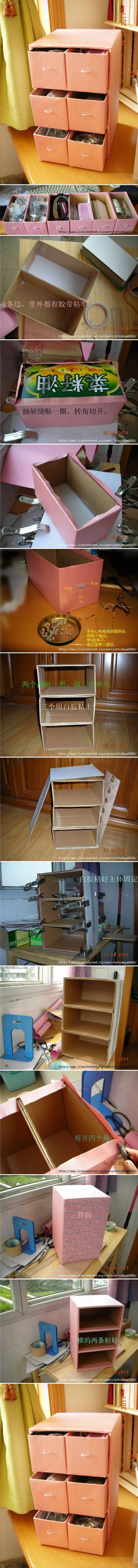 Cardboard furniture techniques how to achieve strength growing up - Diy Small Cardboard Chest Diy Projects Usefuldiy Com On Imgfave