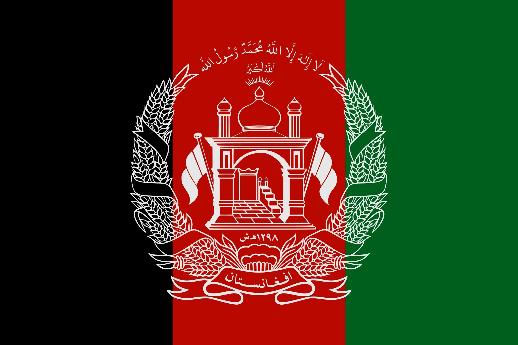 Afghanistan Flag Afghan Flag Flag Coloring Pages