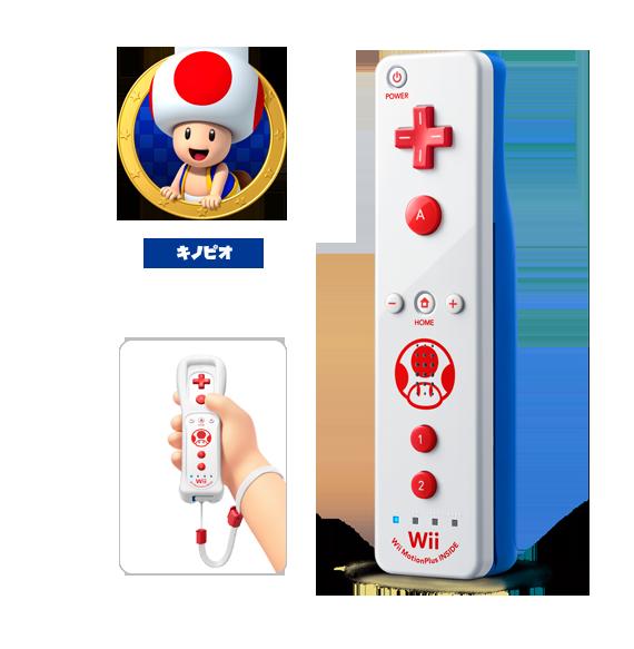 Super Mario Wiimote Video Game Accessories Mario Nintendo Nintendo Wii Controller