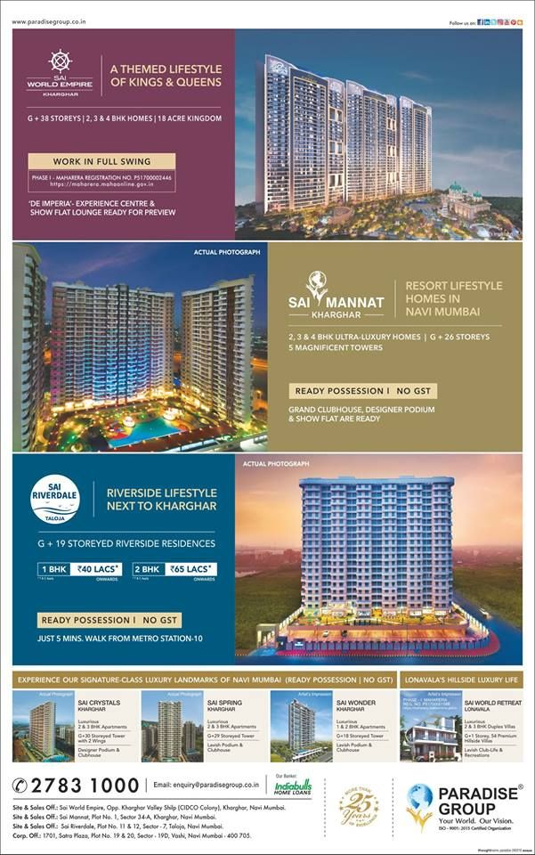 Check out our ad in The Times of India Website www