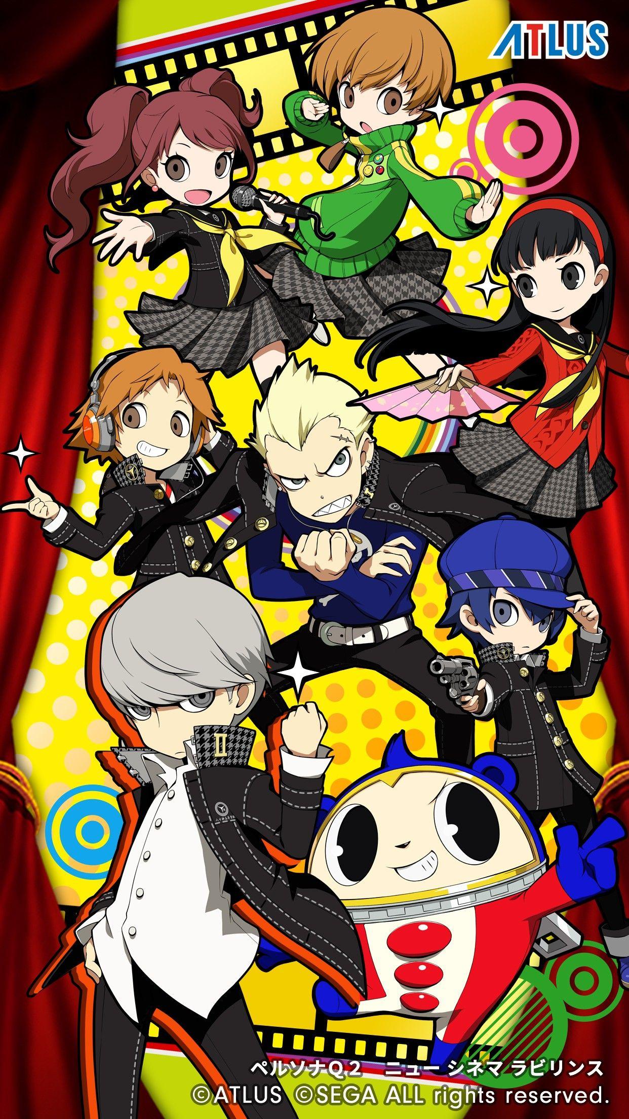Persona Q2 New Cinema Labryinth Persona 4 Anime Persona Q Persona 4