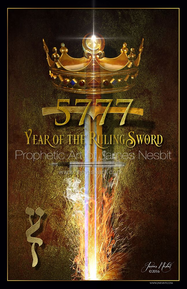 5777 Year Of The Ruling Sword Art Prophetic Art Lion