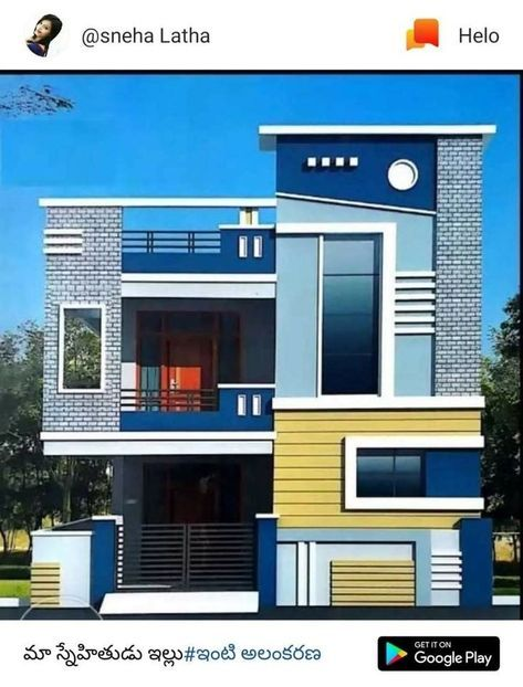 Pin By Genius Pareek On Front Elevation Designs House Front Design Small House Elevation Design Single Floor House Design