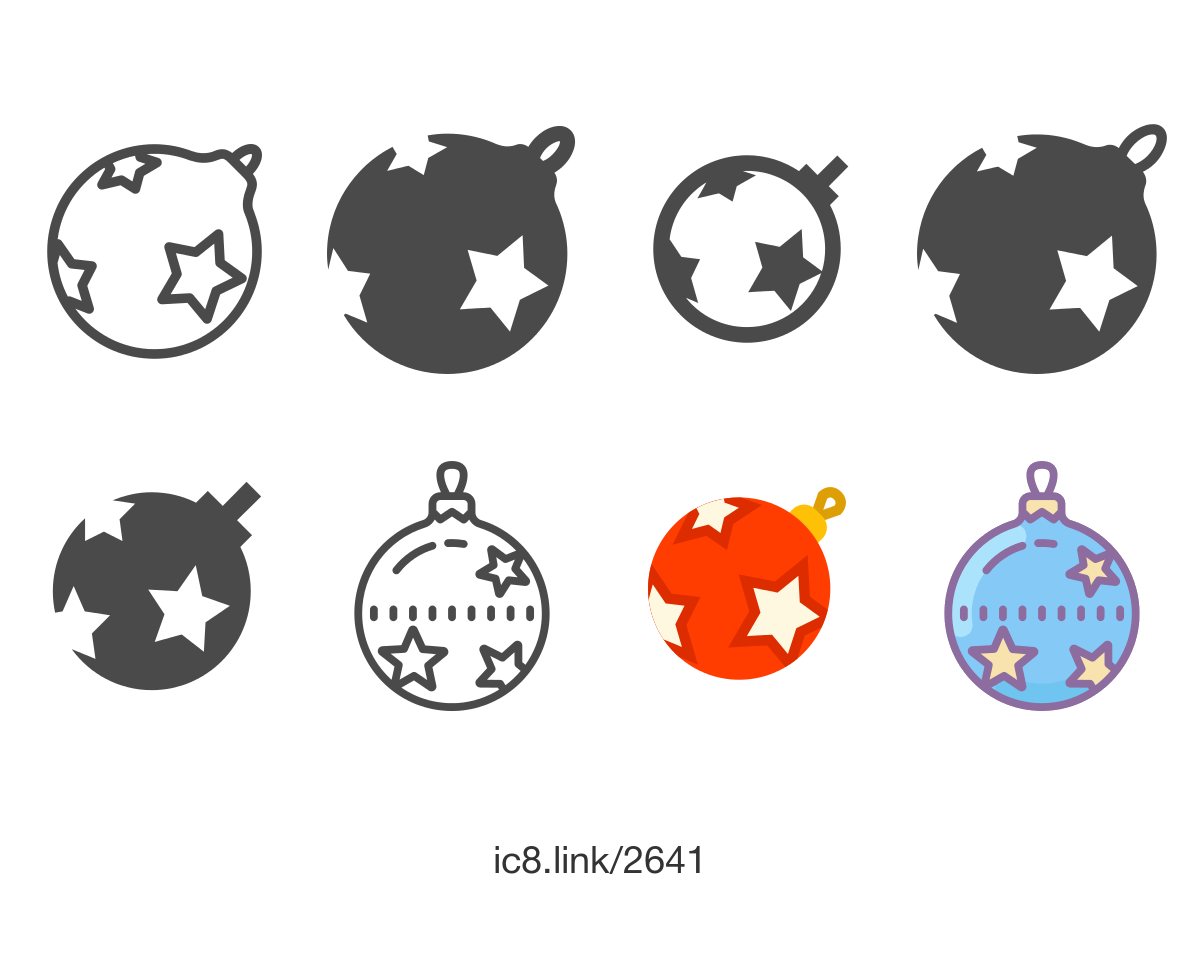 Free Flat Christmas Ball Icon Of Material Available For Download In Png Svg And As A Font Icons Graphicdesign Christmas Christmas Balls Icon Christmas