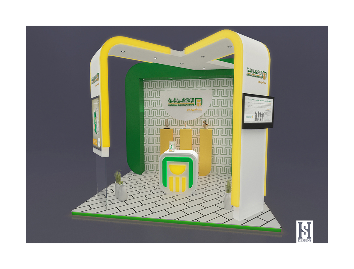 Nbe National Bank Of Egypt 3d Booth On Behance Egypt Brand Architecture National