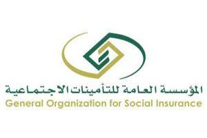 وظائف أكاديمية شاغرة في جامعة الباحة Government Jobs New Job Allianz Logo