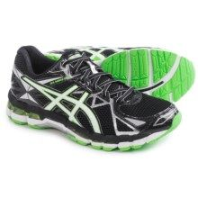 ASICS GEL Surveyor 3 Running Shoes (For Men) in StoneBlack