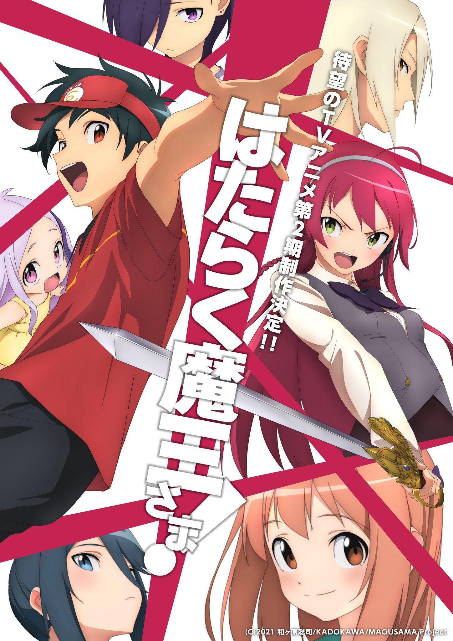 67 Anime Previews Ideas In 2021 Anime Manga Me Me Me Anime