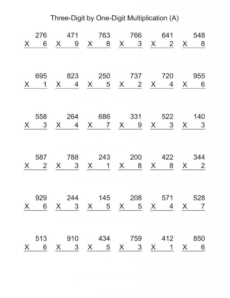 4th Grade Multiplication Worksheets 4th Grade Math Worksheets